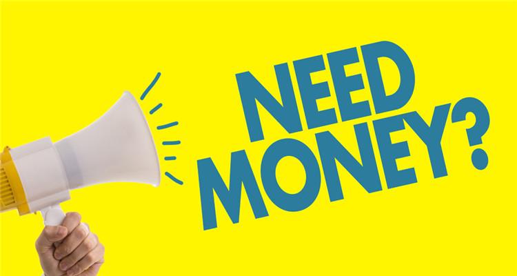 平安普惠小额贷需要什么标准 平安普惠退休贷款对年纪有哪些规定