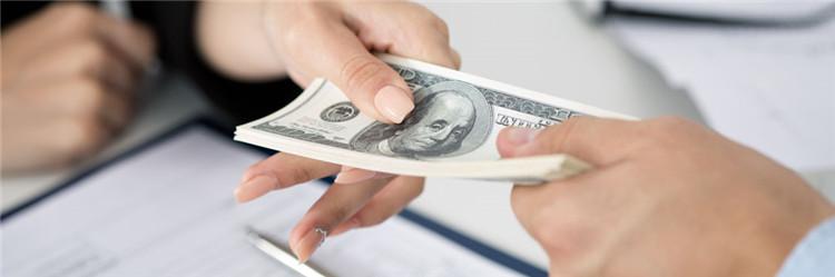 郴州市提早还款购房贷款必须自己去金融机构吗?房贷提前还款的办理手续
