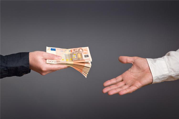 合肥市组合贷申请资格是啥?组合贷申请办理步骤