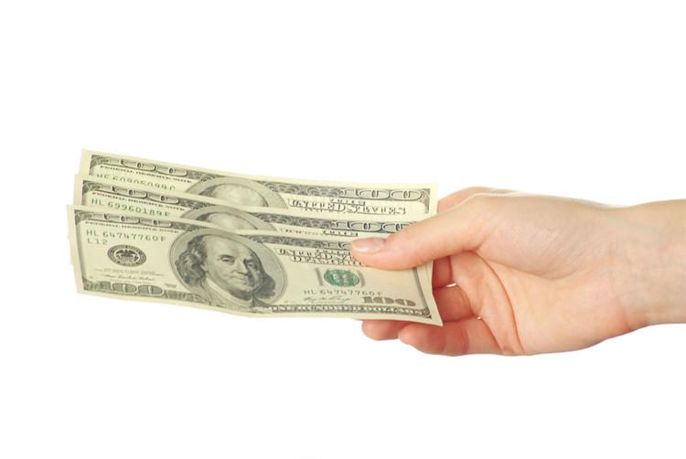 厦门农村商业银行银行贷款利率是多少