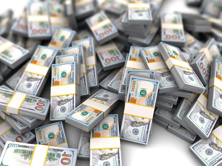二次抵押房地产能够借款是多少?