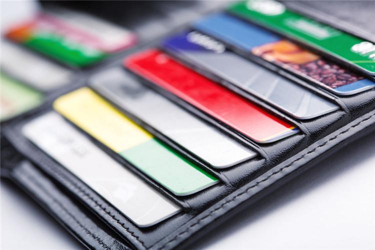 房贷利率如何算?个人公积金商业服务贷款计算方式