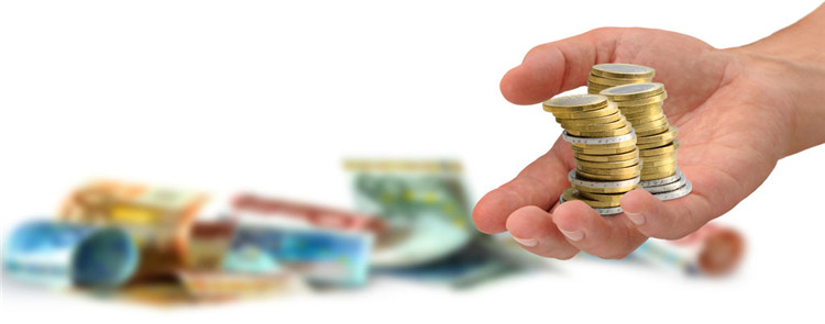 兰州银行个人征信银行贷款利率一般多少钱