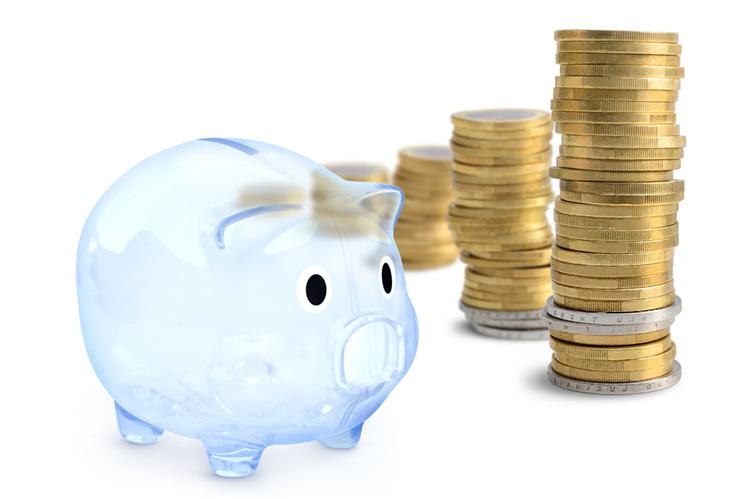 泉州银行个人征信银行贷款利率一般多少钱
