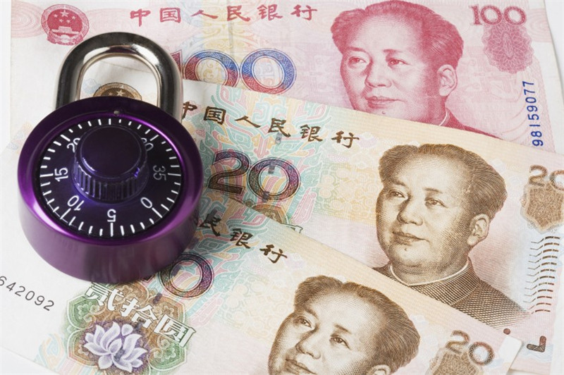 杭州银行贷款网信息内容显示信息金融机构债务端成本增加让资端也追随